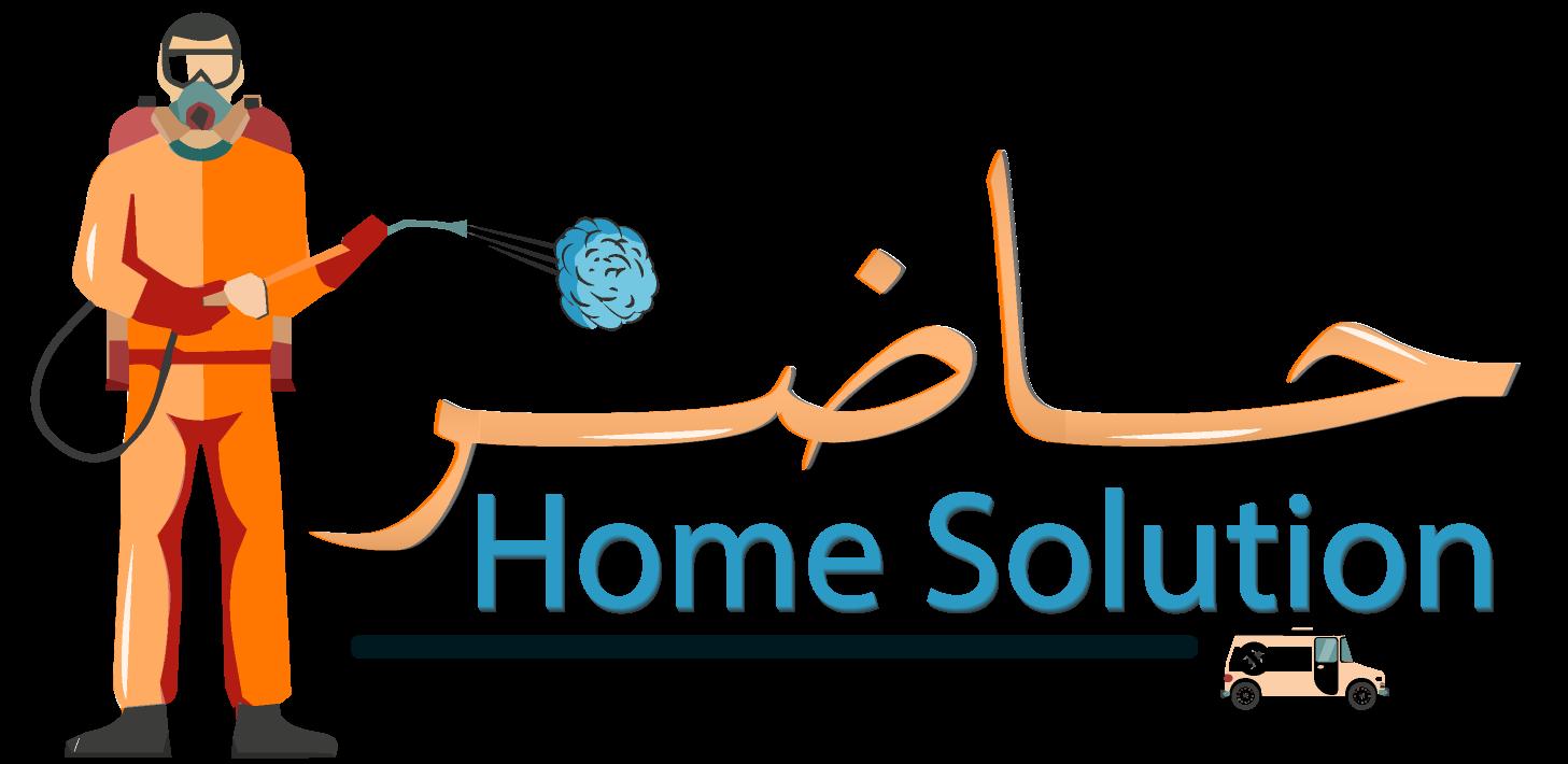 Hazir Home Solution